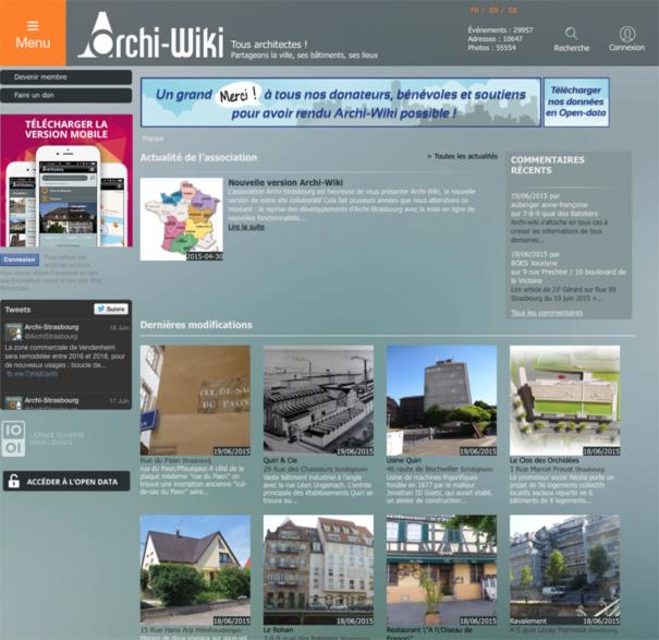archi_wiki