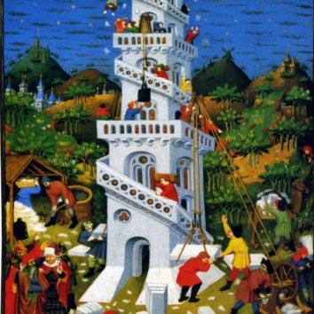Conférence de Suzanne Braun – Montée symbolique dans l'art : Babel et l'échelle de Jacob.