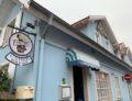 Le restaurant St Fiacre change de main et c'est une bonne surprise !