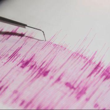 [Tribune] : analyse du rapport d'expertise sur les précédents tremblements de terre
